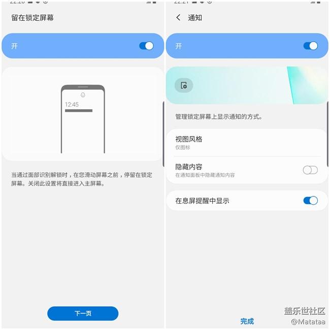 锁了,Galaxy Note 10+