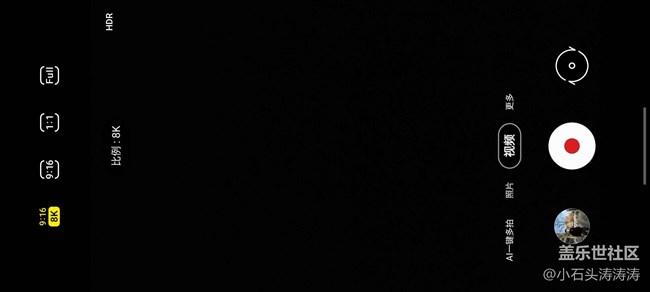 三星S20系列「8K视频快照」带你了解新鲜的视频拍照
