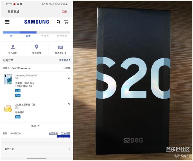 工匠艺术品~Galaxy S20 5G