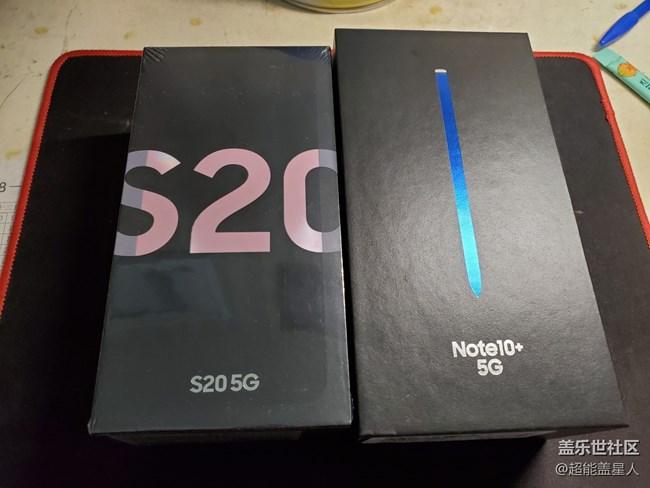 【开箱测评】外表粉嫩,内心强大的Galaxy S20