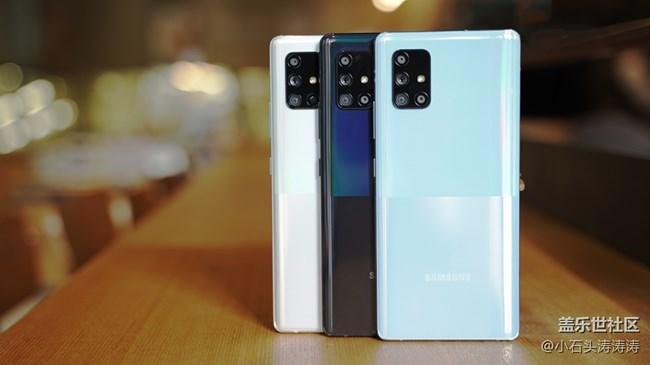 窄边框 大屏显 三星Galaxy A71 5G快速上手体验