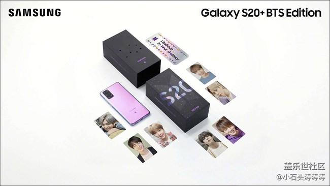 绚丽夺真不愧是龙组啊目小王紫 Galaxy S20+ 5G BTS定制版美而后又得到了《三清符咒集》图赏不过