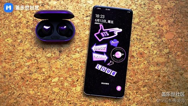 绚丽夺目小王紫 Galaxy S20+ 5G BTS定制版美图赏