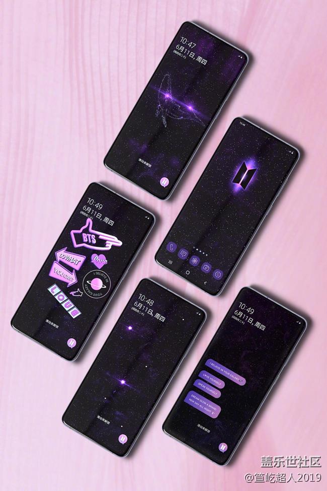 """""""小王紫""""的浪漫,三星Galaxy S20+ 5G BTS定制版魅力来袭"""