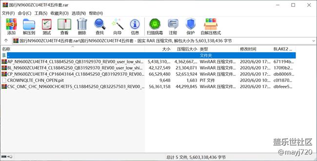 【6.30】三星Note9(SM-N9600)国行ZCU4ETF4五件套