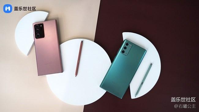 时尚气派,依旧精致!三星Galaxy Note20丨20 Ultra 5G美图赏