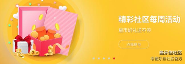 《每周星鲜事》第36期:Galaxy Note20系列新品发布会
