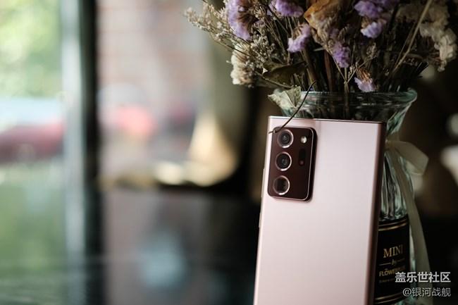 【Ssmsung Galaxy Note20 Ultra 5G使用体验】