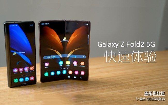 《每周星鲜事》第40期:Galaxy新品发布会 敬请期待