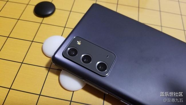 Galaxy Note20 轻体验
