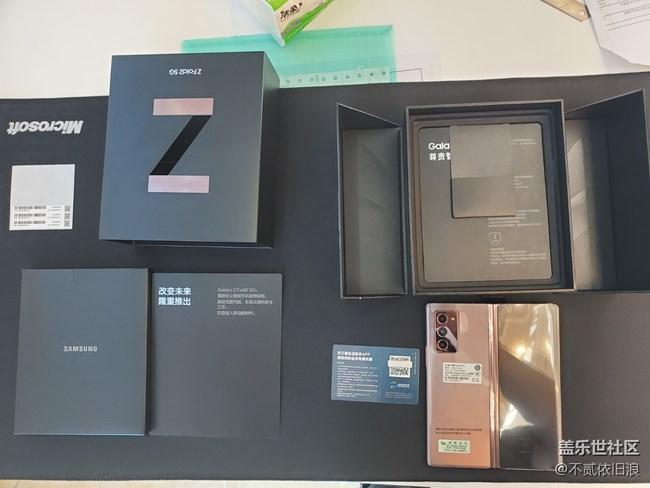 Galaxy Z Fold2 开合之间探索无限可能  上手体验