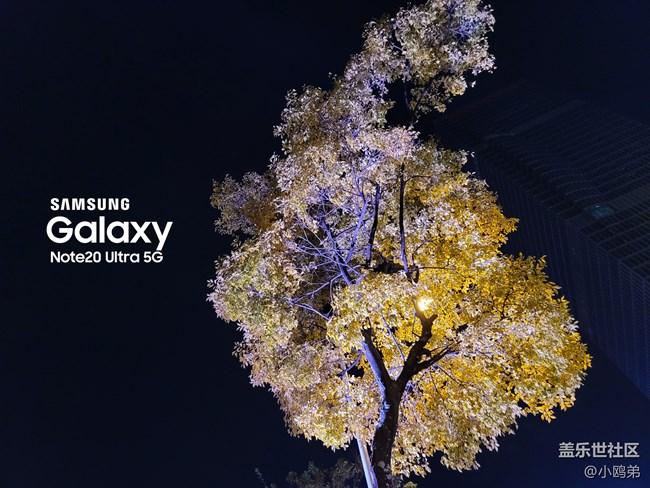 【Galaxy Note20 星粉体验团】一直被超越,却从未被超越!