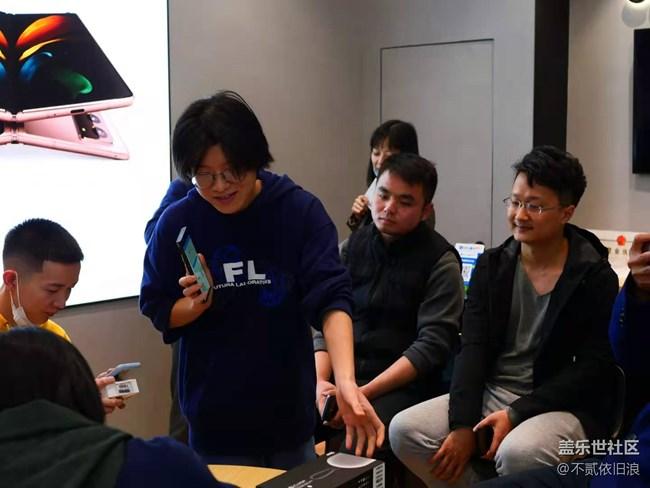 西安星部落11月 Fold2 线下品鉴会
