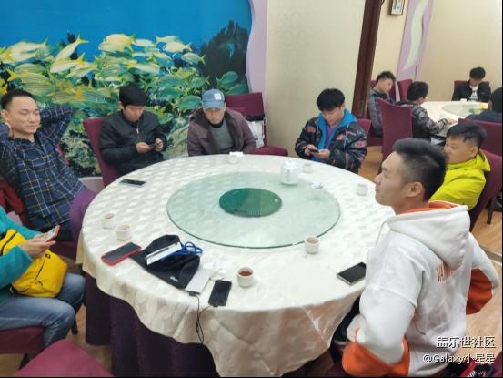 #广州星部落年终聚会#2020年度广州星部落年终聚会回顾