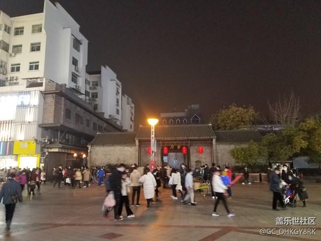【圣诞狂欢】平安夜的步行街