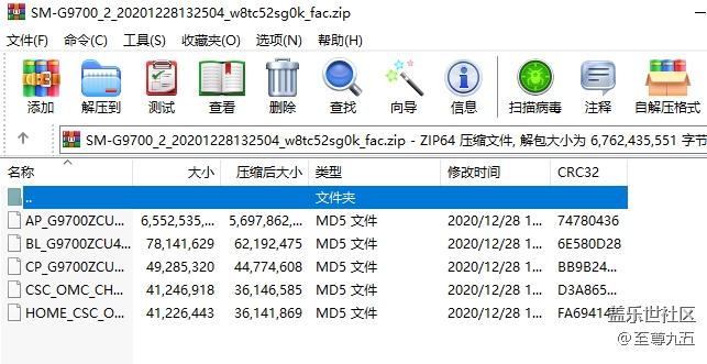 【1.7】Galaxy S10e国行G9700ZCU4DTL2四件套