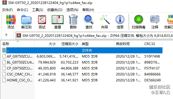 【1.7】Galaxy S10+国行G9750ZCU4DTL2四件套