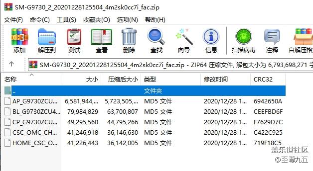 【1.7】Galaxy S10国行G9730ZCU4DTL2四件套