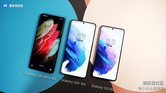 三星Galaxy S21系列5G 视频快速上手体验