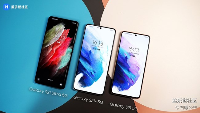 精益求精的开年力作 三星Galaxy S21丨S21+丨21 Ultra 5G图赏