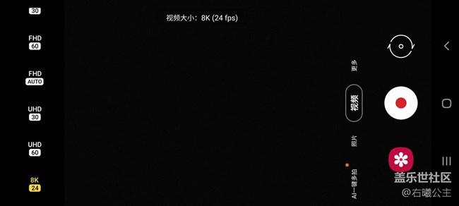 高端前卫 三星Galaxy S21丨S21+丨21 Ultra 5G评测