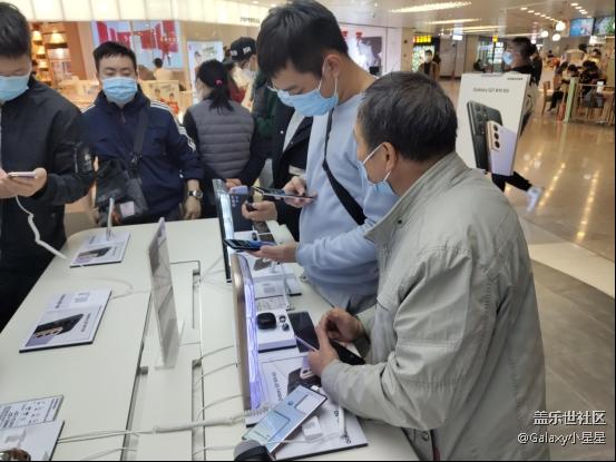 三星Galaxy S21系列5G中国线上发布会 广州站同步直播活动