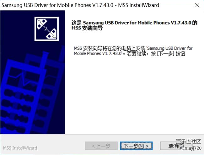 【1.20】三星手机驱动Samsung U S B Driver V1.7.43.0分享