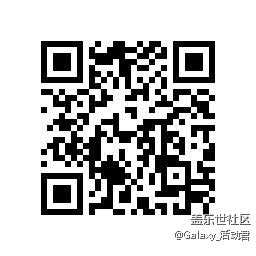 【有奖问卷】Galaxy S21系列5G问卷调查