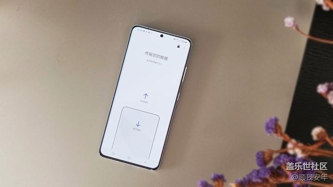 三星手机如何换新?S换机助手带你快速迁移数据