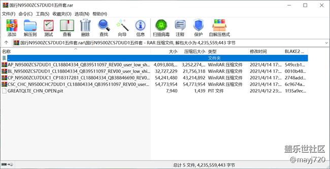【4.22】三星Note8(SM-N9500)国行ZCS7DUD1五件套
