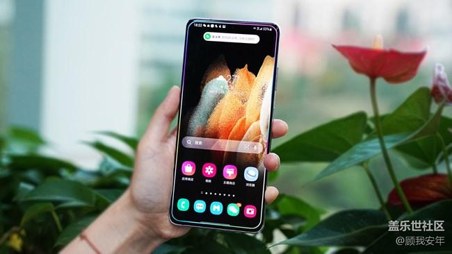 怎么让手机变得酷炫起来,这个小功能你一定要知道!