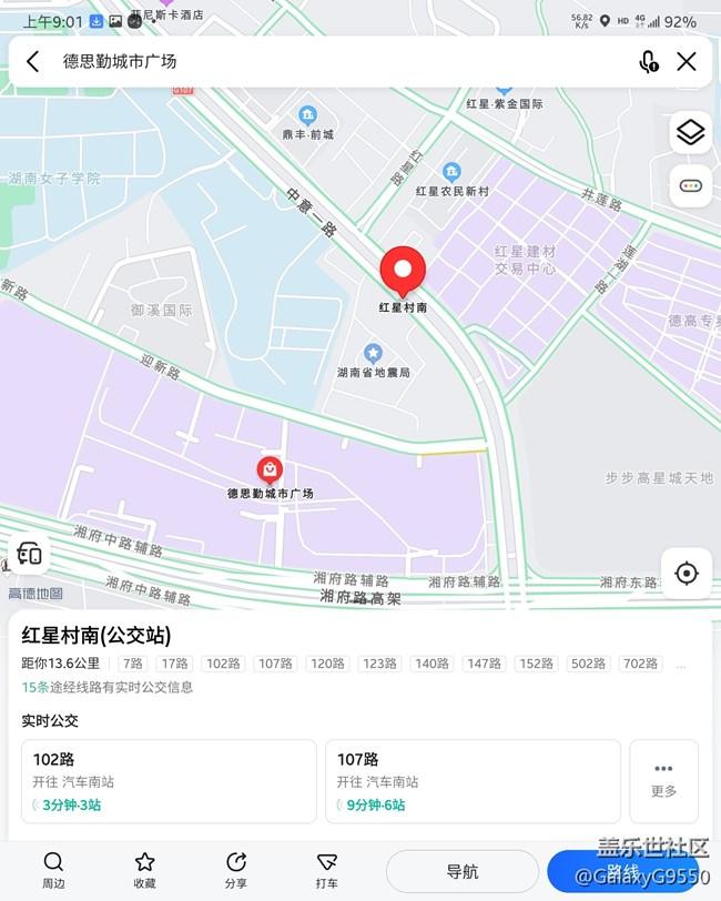【活动招募】2021年9月5日 Z系列新品快闪店打卡活动