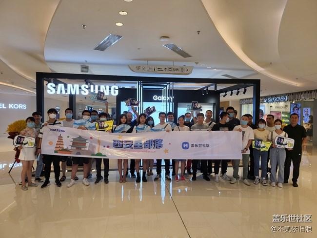 #三星快闪店打卡  西安星部落 Galaxy Z fold3&Flip3 品鉴会