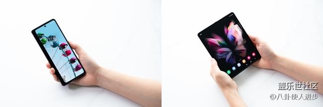 Galaxy Z Fold3 5G真的好用吗?(答疑解惑篇)