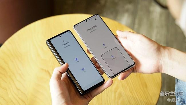 S换机助手:三星手机之间的数据迁移就是如此简单!