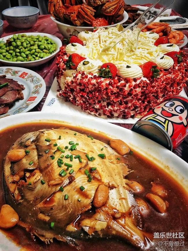 【心中的红色】+美食
