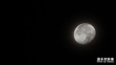 S21中杯实拍月亮